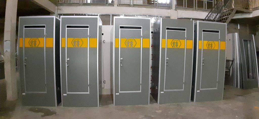 toilet-portable - grey